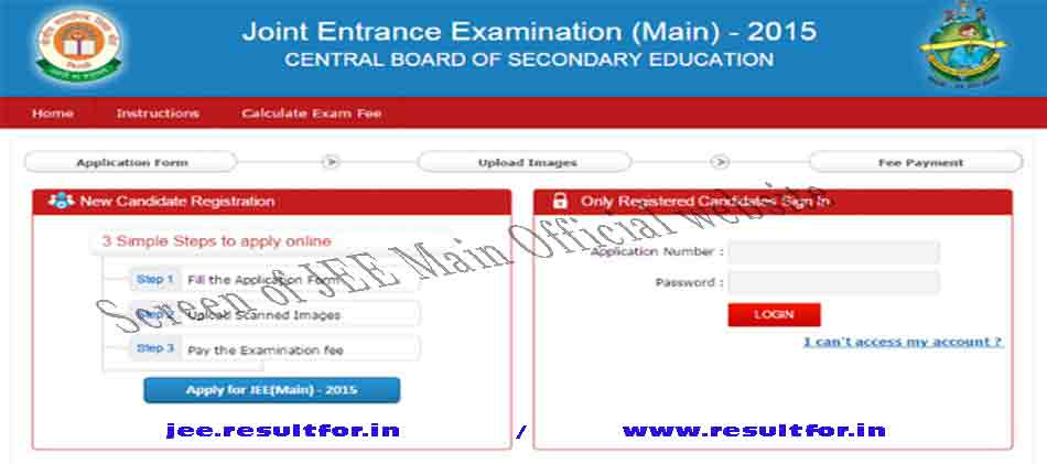 JEE Advanced examination, important details of JEE Main 2018, JEE Notification 2018 Main , JEE Eligibility Criteria 2018, Aadhaar Card Number must for JEE Main 2018 Apply , Educational qualification for JEE Main 2018 , details for JEE Main, JEE Main apply details, JEE Main 2018 criteria, a rule for application in jee main,How to take admission in IIT Delhi/Kanpur , How to get admission in India Top Engineering colleges,