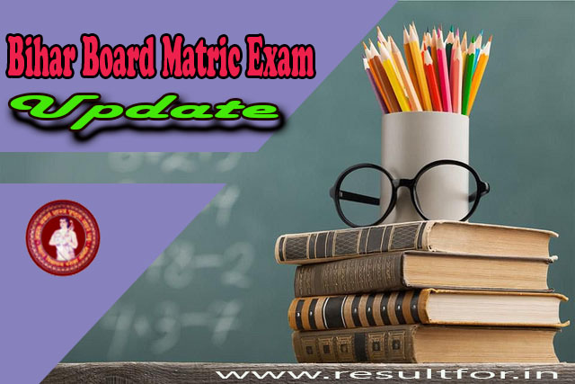Bihar Board Matric Exam 2019 Apply update/ Fee / last Date, BSEB Exam Form Apply 2019 Update , Bihar Board X/10th/Matric Exam Form Fill Online 2018 Exam, BSEB 10th Examination form, Bihar board matriculation examination 2018, Form of BSEB 10th Class Board Exam, online application form of Bihar Board Class Xth , How to fill Bihar Board Matric Exam Form Online , fill online examination form by searching their name, Bihar Board Tenth Examination fee by online , filling of Bihar Board Class 10th Examination Form ,