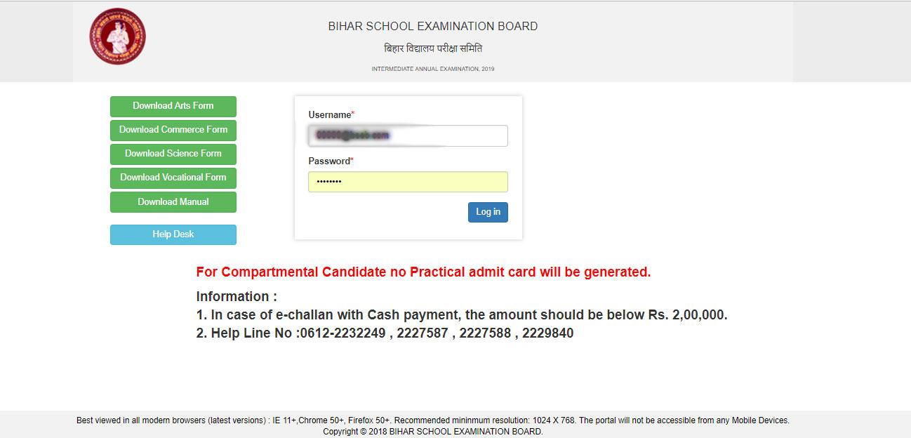 bihar board inter admit card 2019