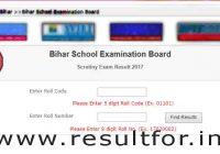 scrutiny result , bihar board, bseb, bseb scootiny, Bihar Board exam scrutiny results 2017,