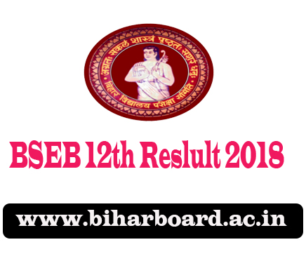 bihar, bihar board, bihar board 12th, result, result 2018, inter exam result, inter result, enter result, eanter result, 12th board exam result, bseb result 2018, entermediate result date, result when coome, result coming date, bseb xiith result, twelth result bihar board, bihar board 2018 intermediate results, result check how, first result 12th bihar board where, result website, bsebbihar, biharboard. , bihar board .com, resultbihar board, biharboard.resul.2018,
