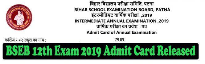 Bihar board 12th arts admit card 2019