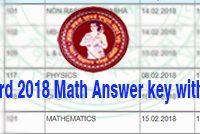 Bihar board 10 plus two mathematics answer key, How to find 12th Bihar board exam maths answer key, Bihar Board Math Exam Answer Sheet 2018,