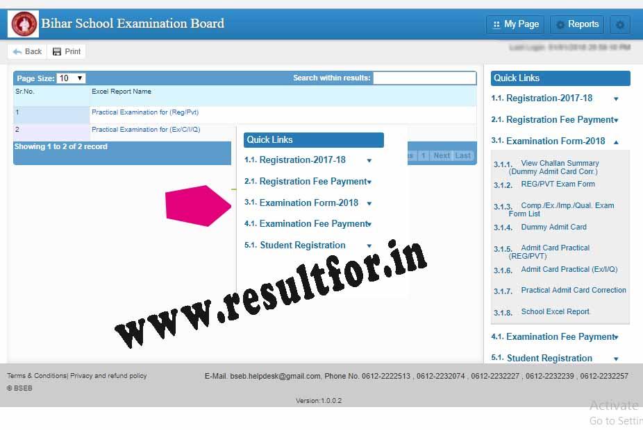 Bihar board 12th/intermediate admit card 2019 bseb 12th admit.