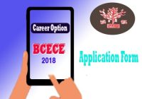 bihar engineering college entrance exam, bihar engineering entrance exam, bihar state engineering entrance exam 2018 , bihar paramedical form 2018 bihar paramedical application form 2018, paramedical online application form 2018 bihar, paramedical entrance competitive examination 2018, bihar paramedical online form 2018 Apply, bihar paramedical online form 2018,