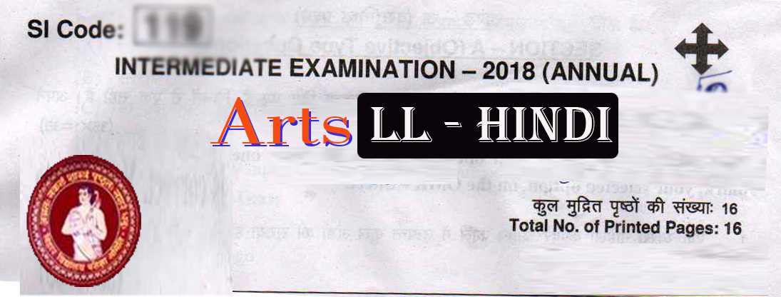 Bihar Board Class 12th Hindi Exam, how many Bihar Board I.A Objective Type, Bihar Board I.A Hindi Objective Answer, Bihar Board Hindi LL Objective question 2018, Bihar Board I.Sc LL Hindi Examination., Bihar board Inter Arts 2018 Exam Hindi Objective type questions ,