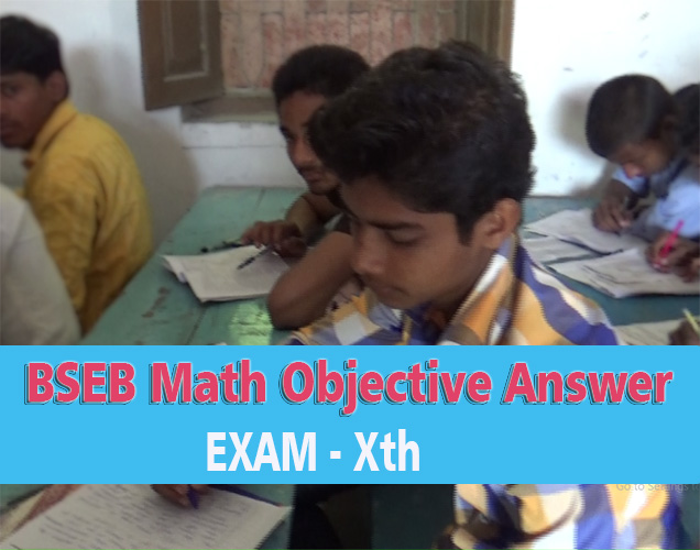 BSEB 10th Math Objective Answer 2018 , Objective Question Answer of Math, Math Objective Answer on OMR Sheet, Bihar 10 Math Objective Answer on OMR Sheet, BSEB Xth Math Objective answer, Bihar Xth Math MCQ Answer, Bihar Board Class Tenth Math Objective Answers, BSEB math Objective Answer sheet , BSEB 2018 Math Objective Question solution with answer,