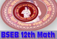 very important question of Bihar board intermediate mathematics, Bihar board 12th question of BSEB mathematics, Class 12th mathematics VVI question, question of mathematics in Bihar board class 12th exam 2018, Bihar School Examination Board Class 12th Math Questions,