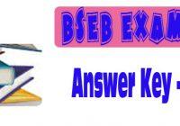 Biology objective answer key, Bihar board 2018 Bio, Bihar board intermediate 2018 biology subject answer key, Exam on 6 February 2018, answer key of objective type Bihar board Biology subject, marks in bio subject,