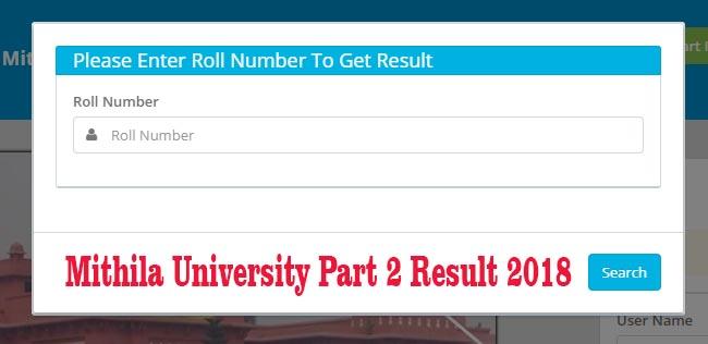 Result of Mithila University 2nd examination Result 2018, check Lalit Narayan Mithila University part 2 result, Mithila university result part IInd Result 2018, LNMU BA part 2 result 2018, LNMU B.SC part 2 result , Mithila University Part 2 Result 2018, LNMU Part 2 Result 2018, Mithila University Part 2 Exam Result 2018,