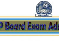 mp board exam admit card 2018, admit card in 12th mp release date, mpbse admit card 2018 class 10/12, mp board 12th class admit card 2018 download, mp 12th admit card 2018, mpbse 12th admit card 2018, mpbse.nic.in admit card 2018, mp board 12th admit card 2018,