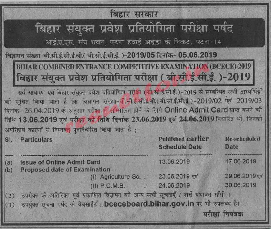 bcece board admit card 2019
