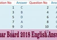 Bihar Board English Objective Answer key 2018 - यहाँ से [Exam