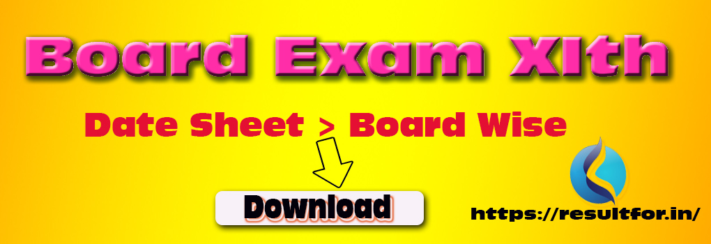 Class 11th Exam Time Table 2018, XIth Exam Date sheet, 10+1 Exam schedule, Annual exam 2018 Class 11th Examination Date sheet/Program schedule, class XIth Examination Date sheet online, Inter first year annual Exam Date sheet/Schedule 2018, Board Exam Class XIth Date Sheet 2018 , XIth Board Exam Date Sheet 2018 , Board Examination Class XIth Examination 2018,  XIth Exam 2018 Time Table 2018, Download 11th Annual Exam 2018 Date Sheet ,