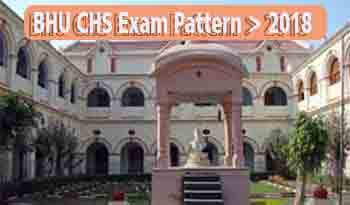 Banaras CHS SET Examination Pattern 2018, Examination Pattern Exam, BHU CHS SET Exam Pattern 2018, admission test through the SET ( School Entrance Test) , admission in BHU CHS SET Exam, Banaras Central Hindu School SET Exam Pattern 2018 , Banaras HU Central Hindu School Entrance Test,