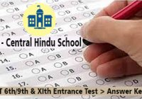 Banaras Hindu University CHS School Entrance Test Answer Key, BHU SET Entrance Test Answer Key 2018, BHU CHS SET 2018 Answer Key class wise, BHU CHS Answer Key, BHU SET CHS Answer key 2018 online, Answer key of BHU Hindu School, bhu answer key, bhu set answer key, set answer key, answer sheet, banaras set answer key, answer key , download answer key