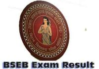 BSEB Result 10th date, BSEB 12th result date, BSEB 10th exam result date 2018, Bihar Board Inter Result, Bihar Board Matriculation Result dates,
