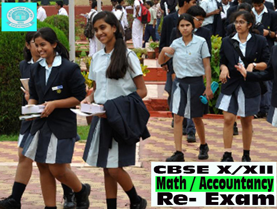CBSE Board Class Xth Math Re-Exam, CBSEB XIIth Board Accountancy Re-Examination date sheet, CBSE Class Xth Exam Date of Mathematics , CBSE Class 12th Board exam Accountancy Re-Exam Date, CBSE inter exam date 2018, CBSE Matric Exam Date , CBSE  math Exam DAte class Xth , CBSE Xth Math Exam Admit Card, CBSE XIIth Accountancy Admit Card,