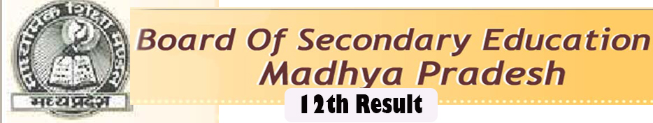 Madhya Pradesh board result 2018 update, About MP Board 12th Result Date 2018, 12th MP Board Result 2018 , Step to check result of MP board 2018 Inter/12th  , Madhya Pradesh Board of Secondary Education MPBSE 2018 result , MP Board 12th exam result 2018, MP Board 12th result date 2018,, Download MP Board 2018 12th result, www.mpbse.nic.in, www.mpresults.nic.in,