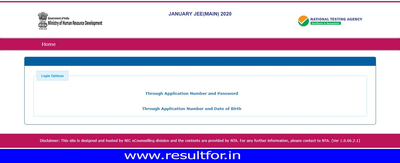 JEE MAIN Exam Admit Card Download