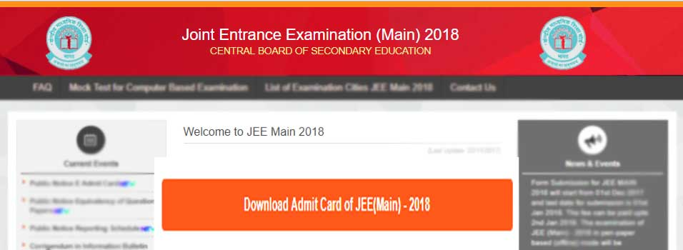 jee main admit card 2018 date,  jee mains admit card 2018,  jee admit card 2018,  jee main 2018 cbt online mode,