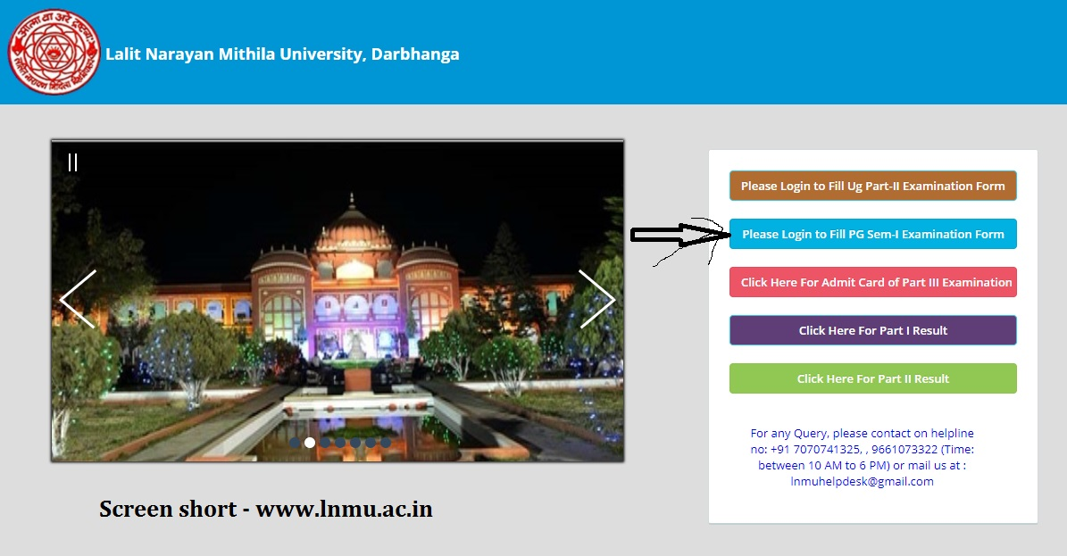 Mithila University Part 1 Exam Form Fill up online