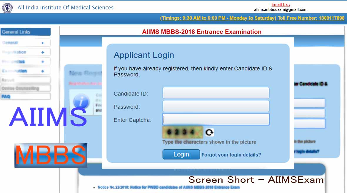 How to Download AIIMS MBBS Admit Card 2018 , Admit Card for entrance exam for MBBS by AIIMS, AIIMS MBBS Entrance Exam Admit Card, AIIMS MBBS Entrance Test Admit Card , AIIMS MBBS 2018 entrance exam Admit Card , How to Download AIIMS MBBS Admit Card 2018 , AIIMS MBBS 2018 Entrance Exam Admit card, AIIMS, Admit Card, MBBS Admit Card, MBBS 2018 admit Card, AIIMS Admit card, Aiims hall ticket,