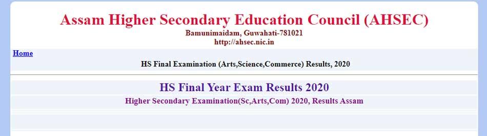 Assam Board 12th Result Published