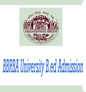 About DDE BRAU B.ed , Babasaheb Bhimrao Ambedkar B.ed Admission , Bihar Distance B.ed Admission Details , B.Ed Distance mode course form, More about Bihar Muzaffarpur B.ed Admission 2018 ,