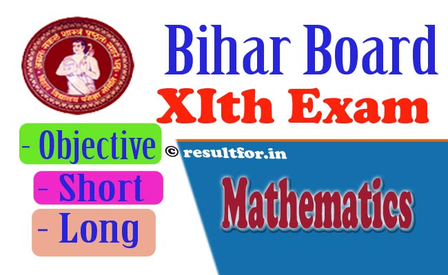 Bihar Board Class 11th Exam 2018 Math Objective/All Question