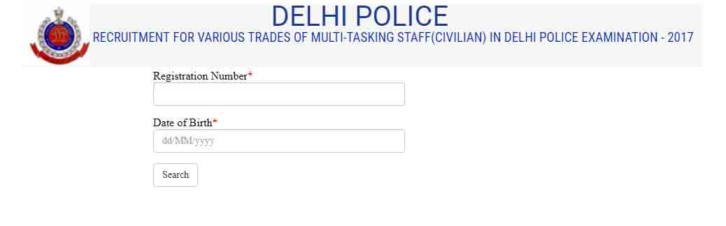 delhi police mts exam admit card
