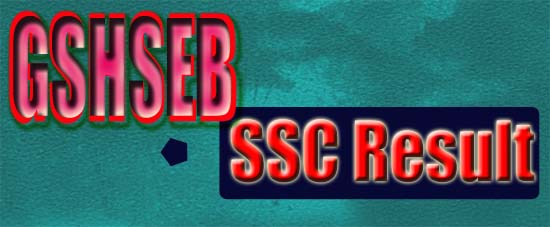 Gujarat Board Matric Exam Result 2018, GSEB SSC HSC Result 2018, Gujarat Board Result 2018, SSC Gujarat Board Results, Check Gujarat Board 10th Class Result 2018, Gujarat Board SSC Result - Check Result Here, when Gujarat Board class 10th exam result, how to result of GSEB SSC 10th, Gujarat Secondary Education Exam Result 2018, How to Check Gujarat Board Matric Result , Guj Board 10th Result 2018 , GSEB SSC Result Re-Evaluation/Rechecking 2018,