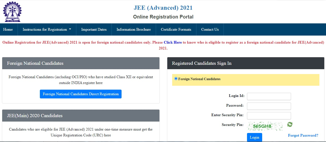 JEE Advance Exam Form Fill up 2021