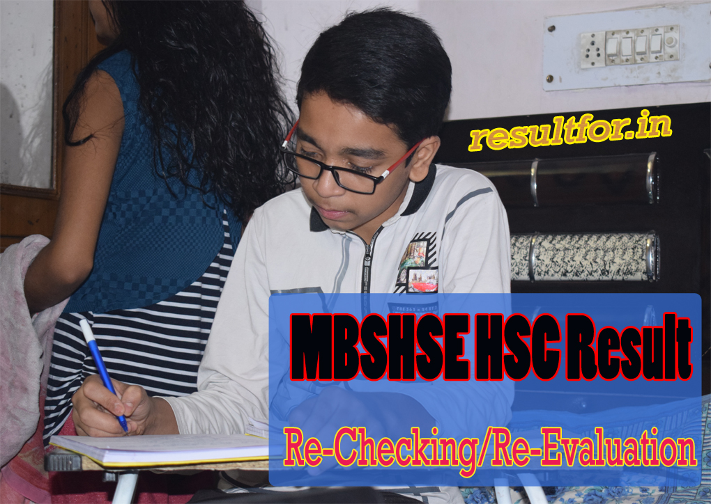 Maharashtra Board HSC Result 2018 Rechecking or Retotalling, Photocopy Apply Maha HSC Result 2018 Rechecking , Maha Board HSC Result 2018 Photocopy Apply, Maharashtra HSC +2 Rechecking Result 2018 Apply/Date, Maha Board RE-Check 12th Rechecking, MBSHSE HSC/ 12th Class Exam Marks revaluation,