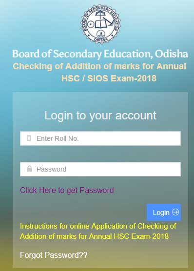 Odisha BSE HSC (Matric/10th) Result 2019 Rechecking Apply