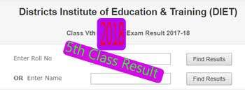 Rajasthan 5th Board Exam Result 2018, BSER Class 5 Results Declared, Rajasthan Board 5th Result District Wise 2018: DIET , Rajasthan DIET 5th Class Board Examination Result 2018, BSE Rajasthan Class 05th Board Exam Result ,