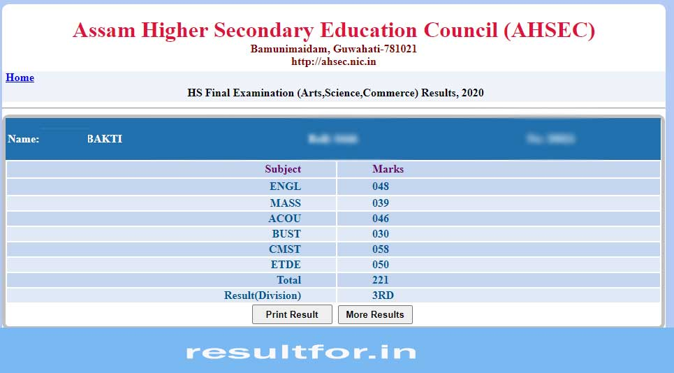 asec hs result 2020 view