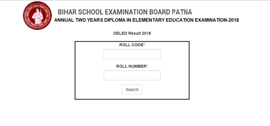 Bihar Board D El Ed result to be declared,  Bihar Board declared D El Ed Result 2018 know how to check,  bihar board d el ed result 2018 declared check,