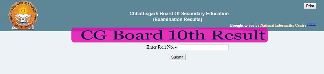 CGBSE 10th Result 2018, Check Chhattisgarh Board Class 10 Result , CG Board 10th Result Date, Chhattisgarh 10th Result, Chhattisgarh board result 2018, CG Board 10th Result, cgbse.net 10th result 2018, cgbse 10th result 2018, cgbse 12th result 2018,