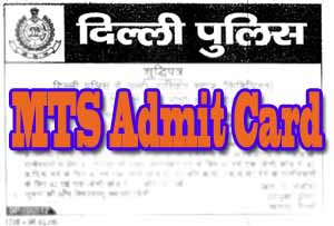 delhi police mts admit card 2019
