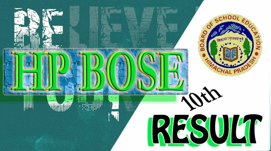 Checking of Himachal Pradesh Board class 10th annual exam result, HP BOSE Xth Exam 2018, Check Himachal Pradesh Board class 10th result 2018, Himachal Pradesh Board class 10th result 2018, How to check HPBOSE 2018 10th Exam Result, HPBOSE Class 10 Result 2018, How to Check HPBOSE Class 10th Exam Result 2018 , Check Himachal Pradesh Board class 10th result 2018,