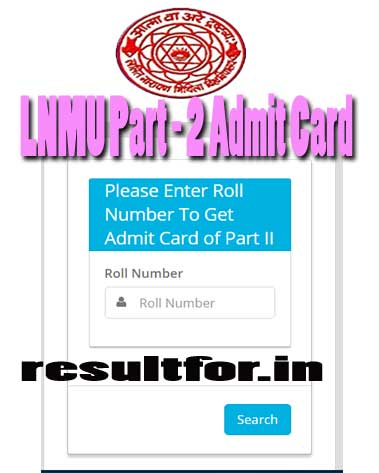 lnmu part 2 admit card available