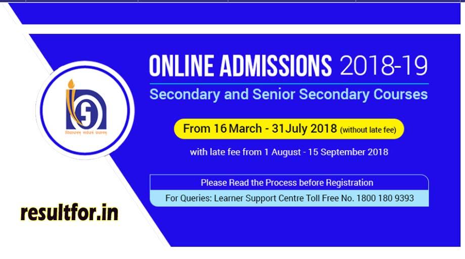 nios open school 12th admission,