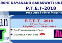 Official Website of PTET 2018