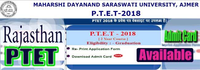 Official Website of PTET 2018