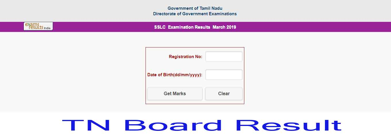 tn board sslc results