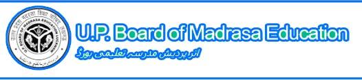 UP Madarsa Board 10th/12th Results 2018