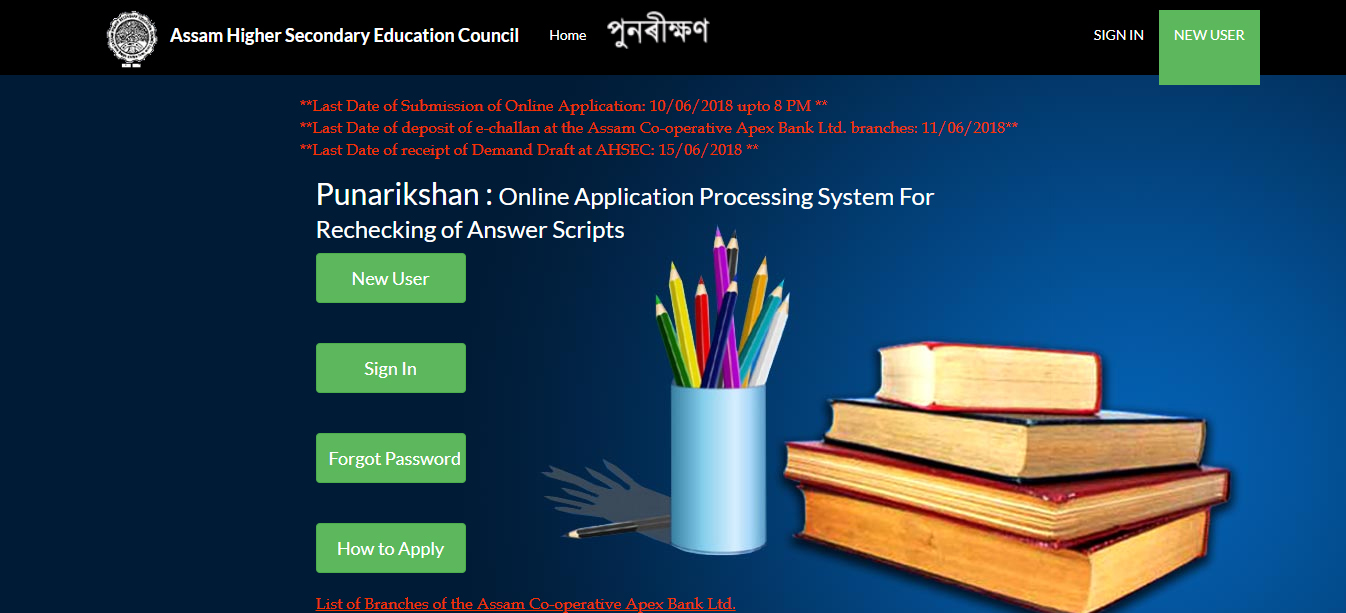 How to Apply for Assam Board AHSEC 12th Science/Arts/Commerce 2018, AHSEC 12th Result Re-Checking Apply 2018 Important Date, AHSEC HS Result 2018 Rechecking, AHSEC Revaluation Form 2018, Assam HS Rechecking Form 2018, Assam 12 Result Re-checking, AHSEC 12th Result of Science/Arts and Commerce, ASSAM HSC Re-Evaluation AHSEC 12th Result of Science/Arts and Commerce,