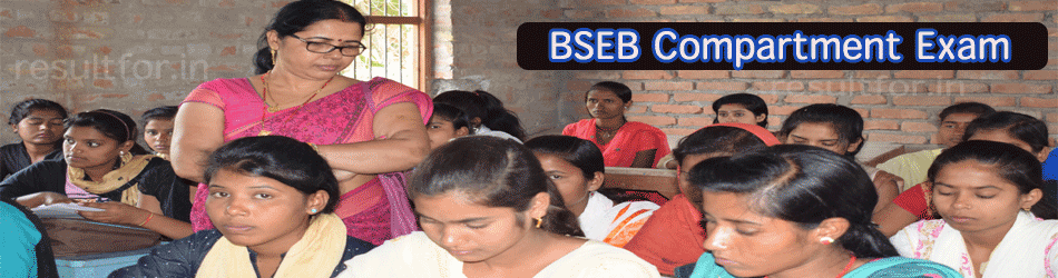 BSEB Science | Arts | Commerce Class 12th compartment exam 2018, Bihar board 12th Science Compartmental Exam Date, BSEB 12th Arts supplementary Exam program, Exam schedule of Inter Bihar Board 2018 compartmental Exam, Bihar Board 2018 Compartment examination Program, BSEB Science 12th compartmental exam date,