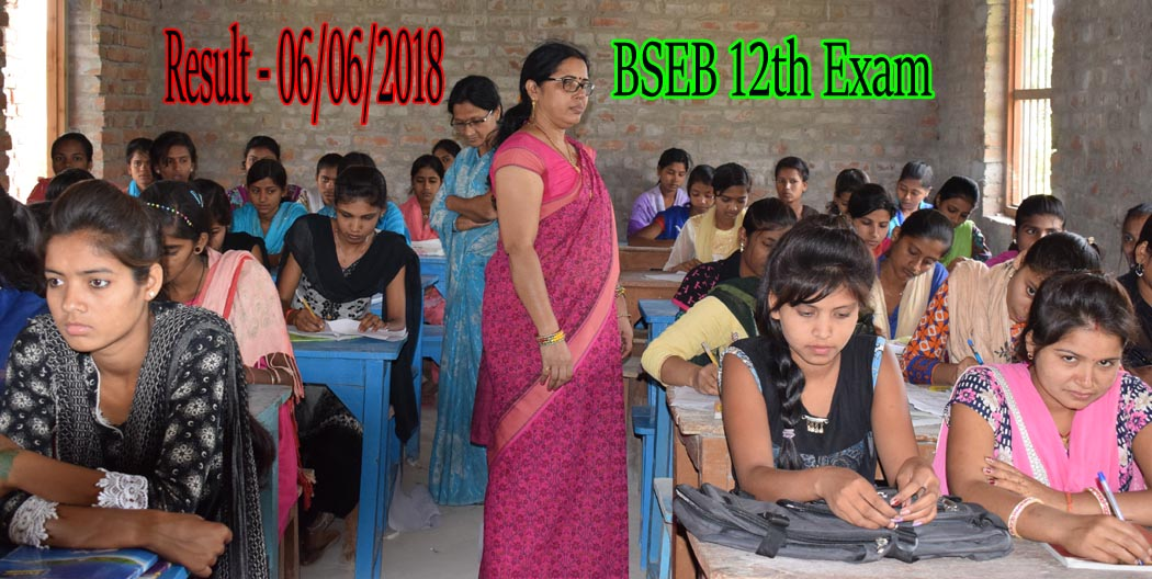 Steps to check BSEB Exam Result 2018, BSEB 12th Science Result 2018 , BSEB 12th Exam 2018 Result Today Check , BSEB 2018, BSEB science, Science result, result science bihar, bihar science results,